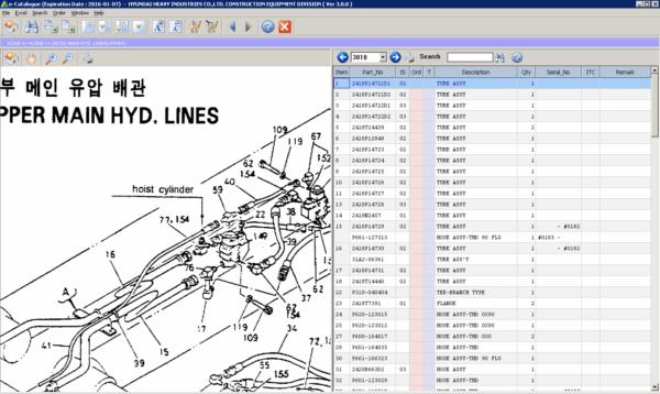 نرم افزار بانک اطلاعاتی قطعات خودرو های سنگین هیوندا HCE e-Catalogue2