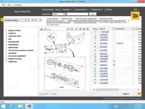 نرم افزار بانک اطلاعاتی قطعات JCB Service Parts Pro