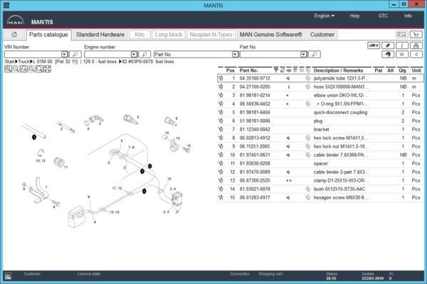 نرم افزار بانک اطلاعاتی قطعات مان MAN Mantis
