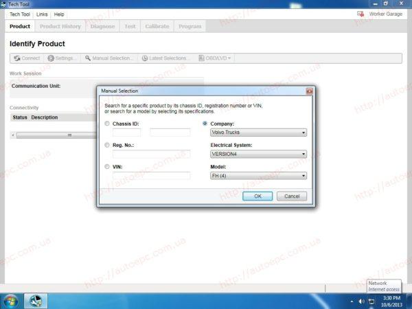 نرم افزار ولوو Volvo Premium Tech Tool